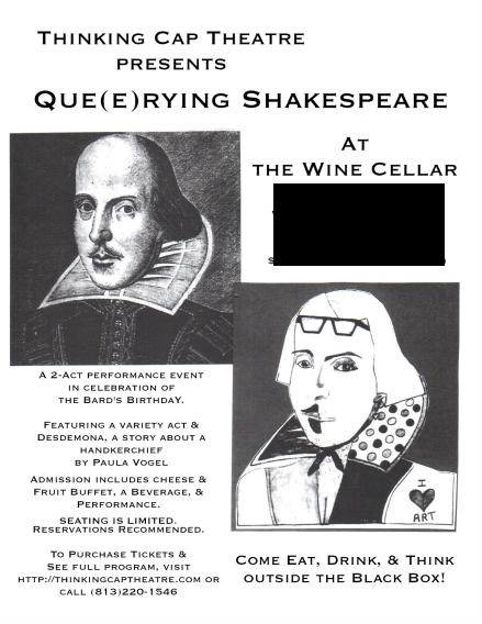 Q Shakespeare B & W